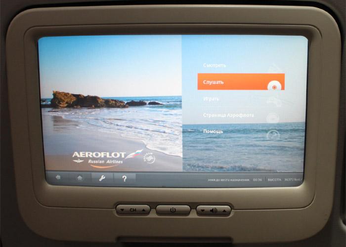 Система развлечений в самолете Airbus A330-300 Аэрофлота