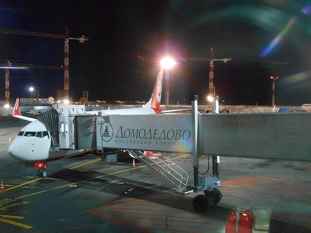 Полет в Лондон с OneWorld. Часть 1 - Москва - Берлин с AirBerlin.