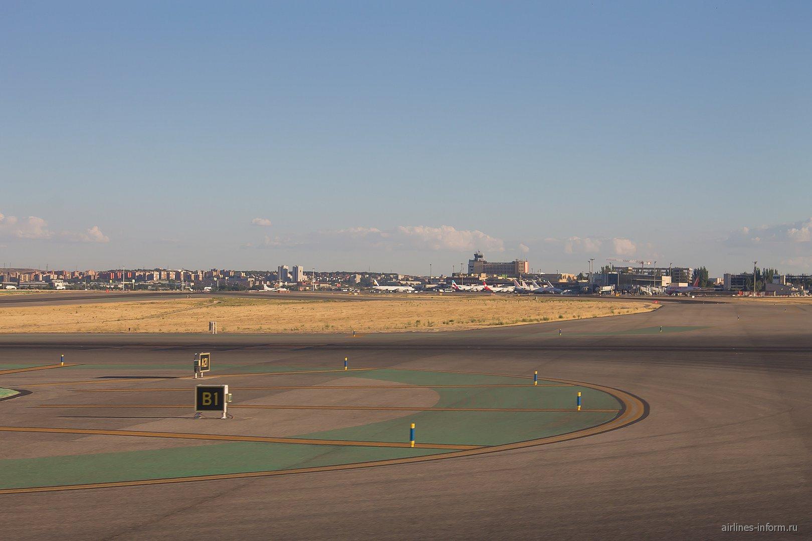 Южные терминалы аэропорта Мадрид Барахас