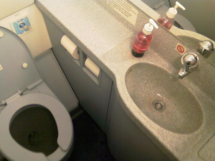 Lavatory of Airbus A321