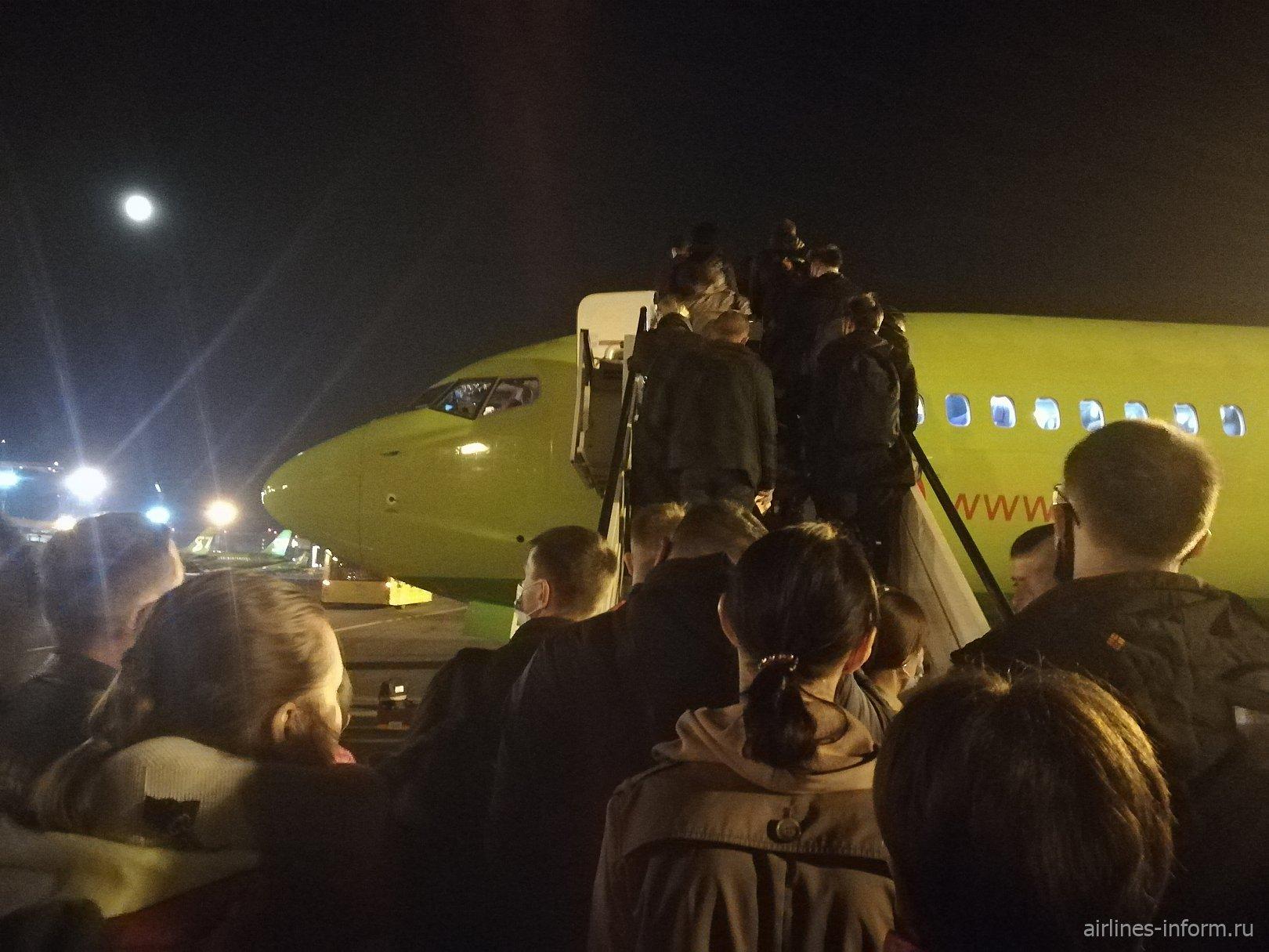 Новосибирск (Толмачево, им. Покрышкина, OVB) - Чита (Кадала, HTA) с S7 на B-737-800