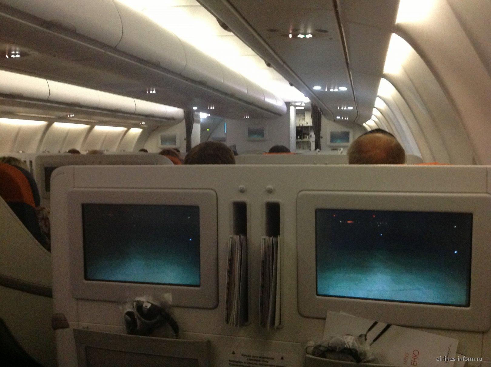 Салон самолета Airbus A330-300 Аэрофлота