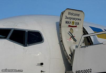Ukraine International Airlines: Kiev – Frankfurt
