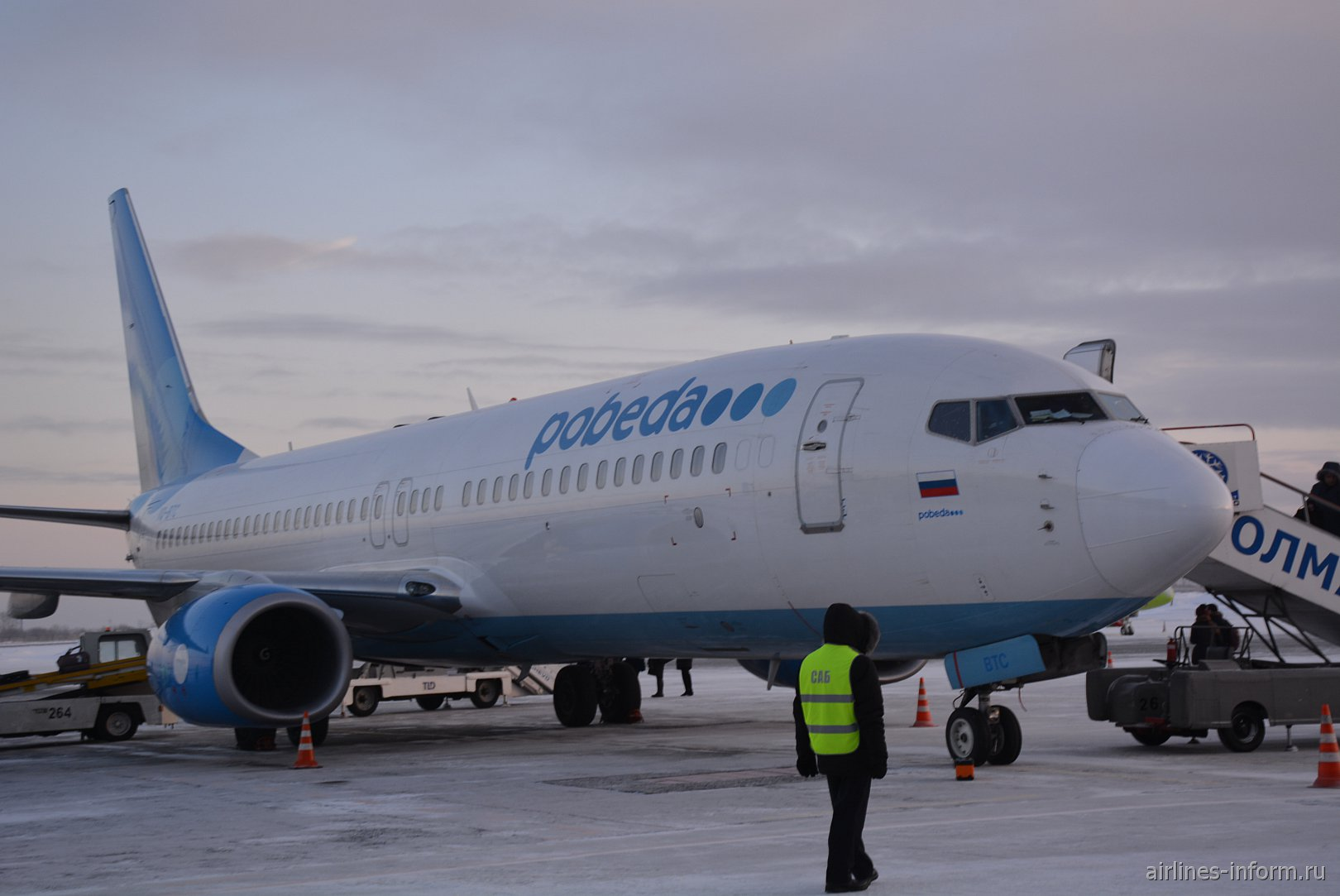 Russian low-cost. OVB - VKO