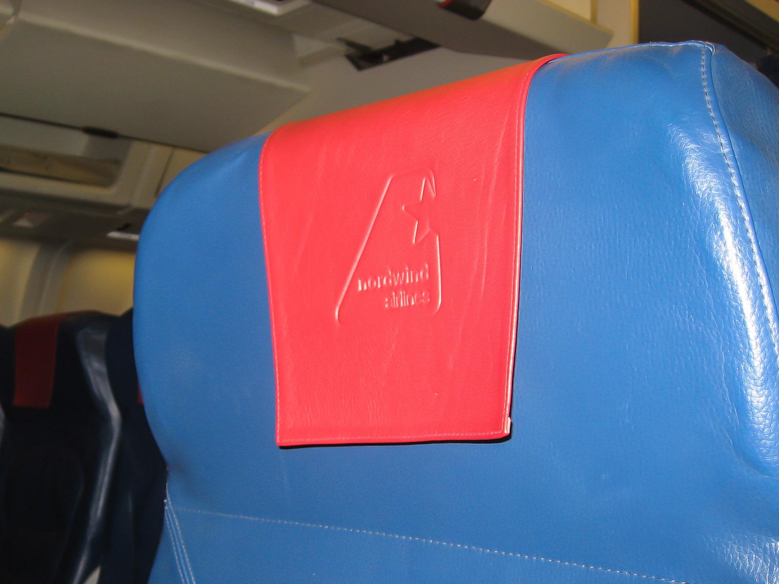 Подготовник авиакомпании Nordwind