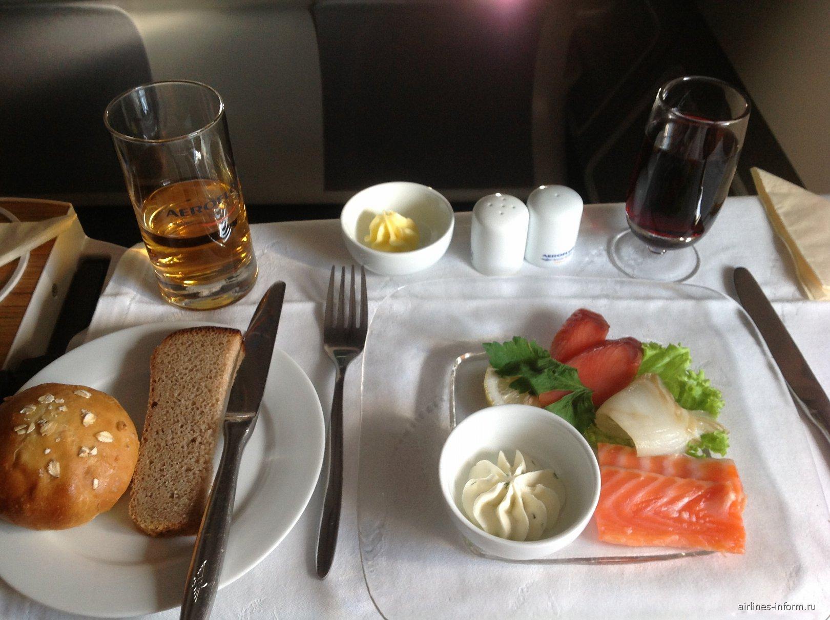 Холодные закуски в бизнес-классе на рейсе Аэрофлота Хабаровск-Москва