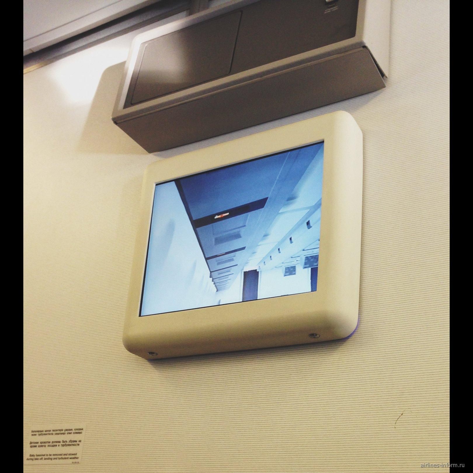 Система развлечений в самолете Боинг-767-300 авиакомпании Air Astana