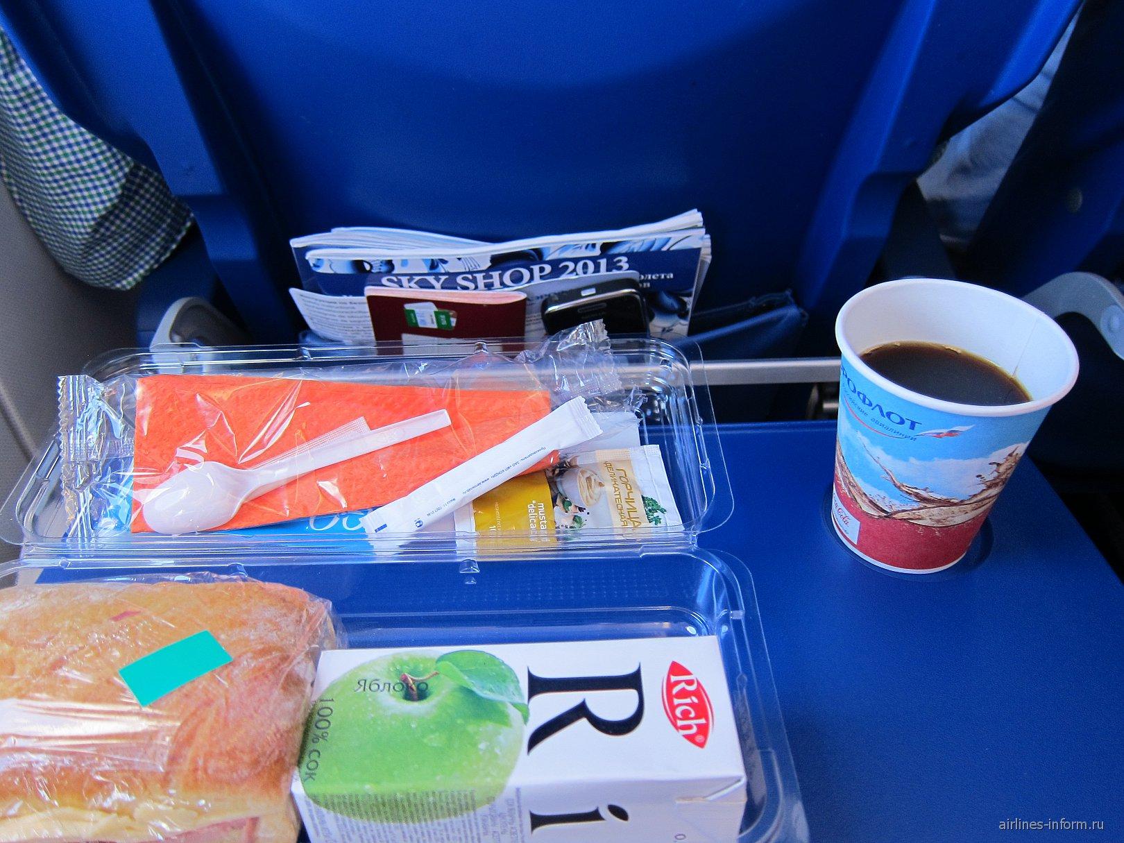 Питание на рейсе Таллин-Москва Аэрофлота