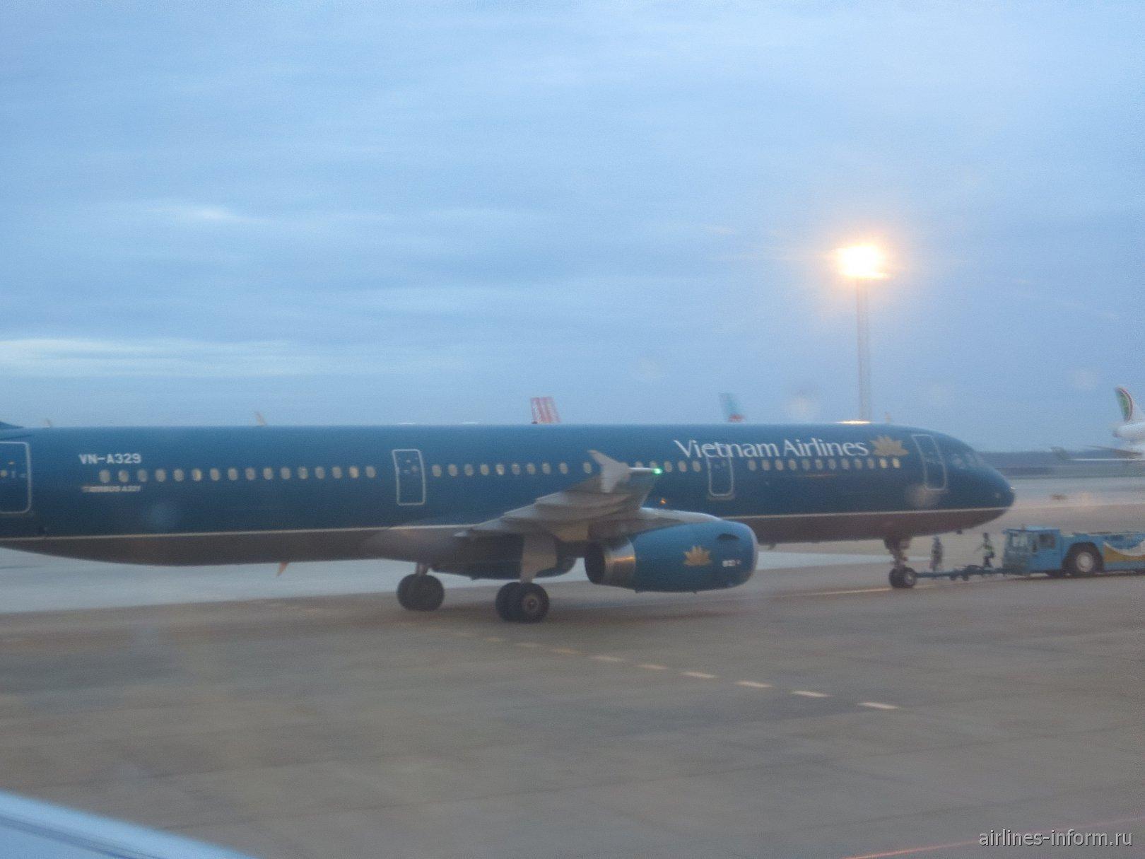 Хошимин-Фукуок Вьетнамские авиалинии