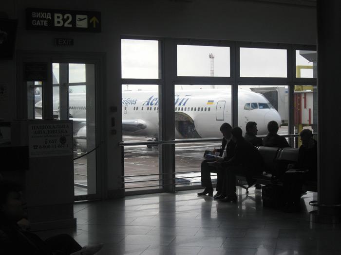 Киев - Нью-Йорк в бизнес-классе АэроСвита