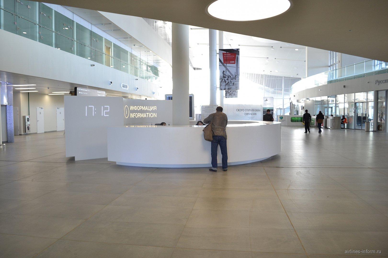 Информационная стойка в Терминале 1 аэропорта Самара Курумоч