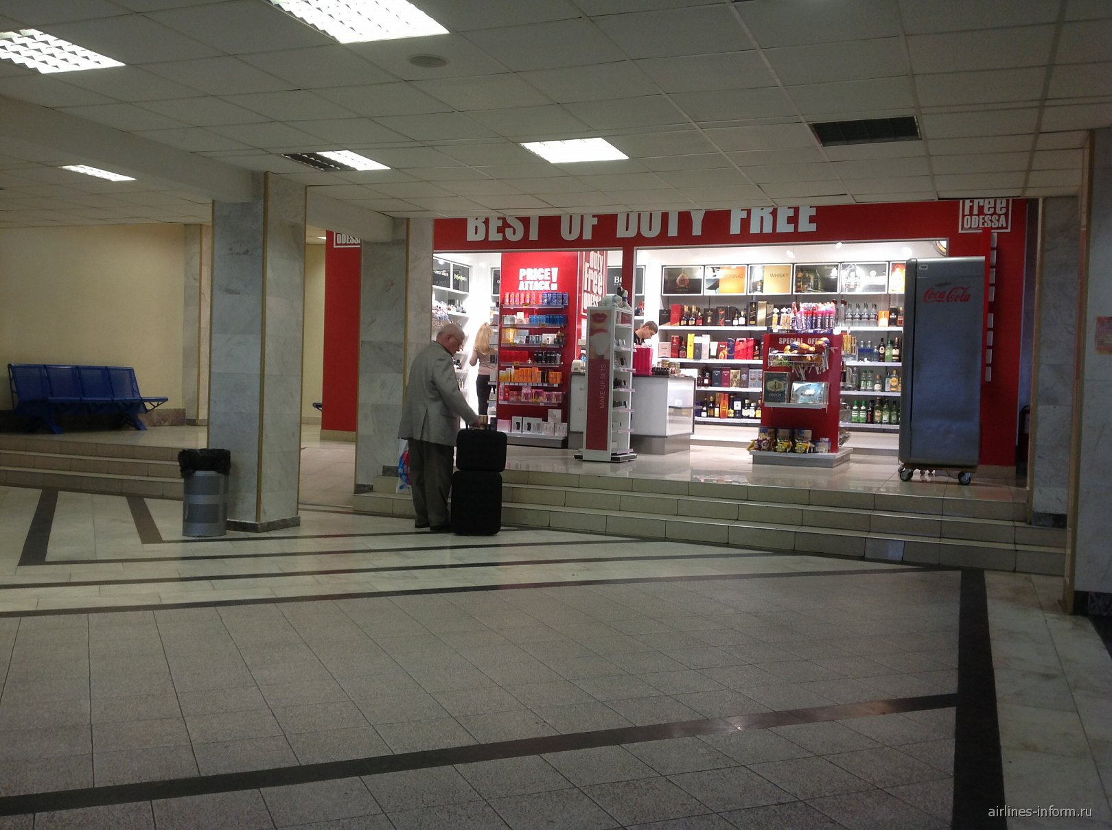 Магазин дюти-фри в аэропорту Одесса