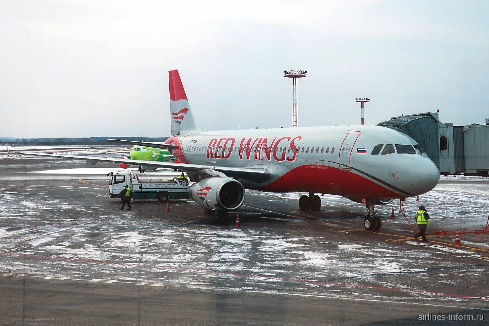 Краснодар-Москва рейсом авиакомпании Red Wings