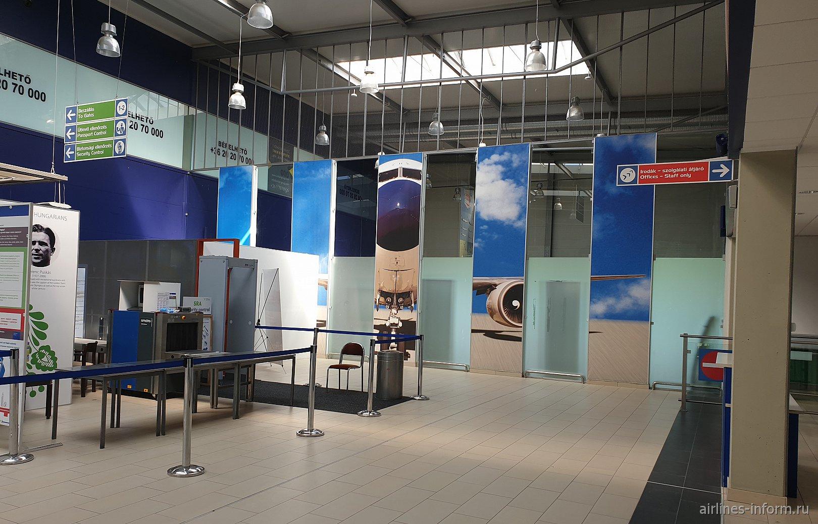 В аэровокзале аэропорта Хевиз-Балатон