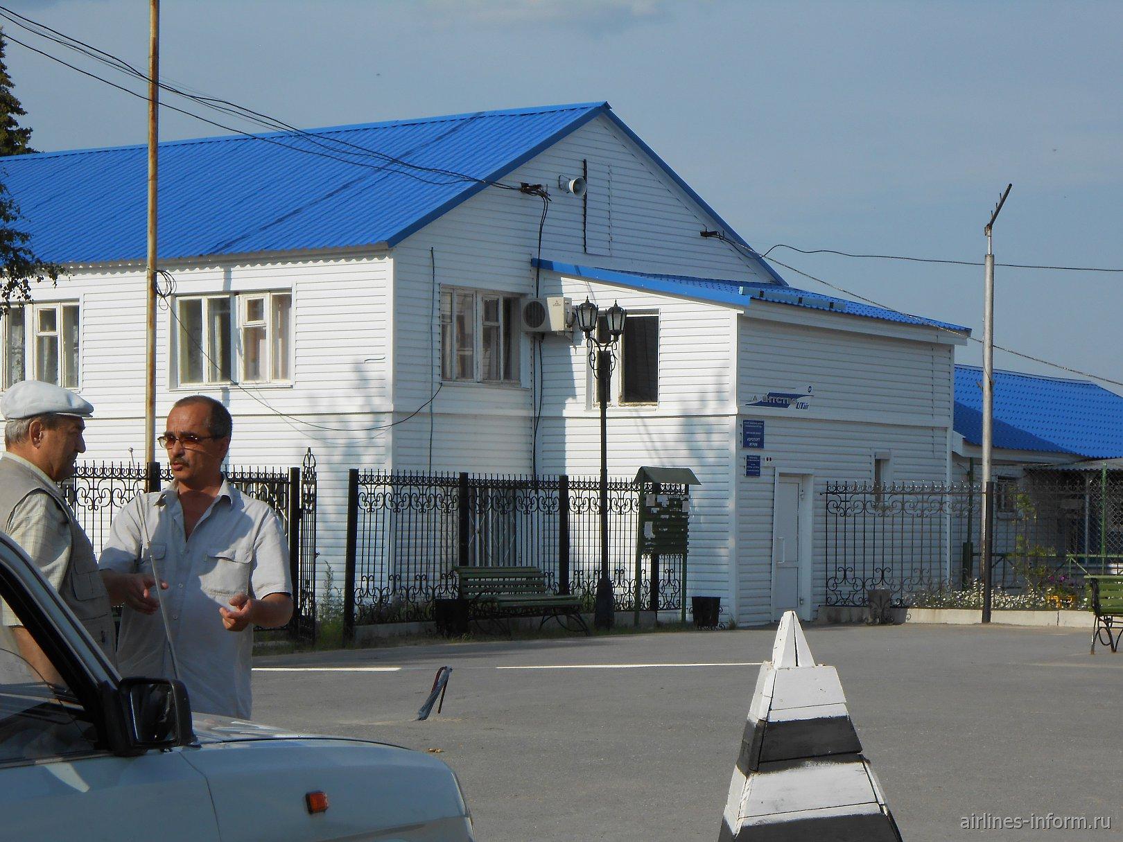Игрим - Ханты-Мансийск. ЮТэйр. Ан 24.