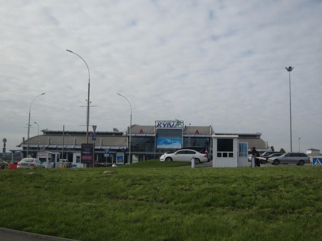 Пассажирский терминал А аэропорта Киев Жуляны