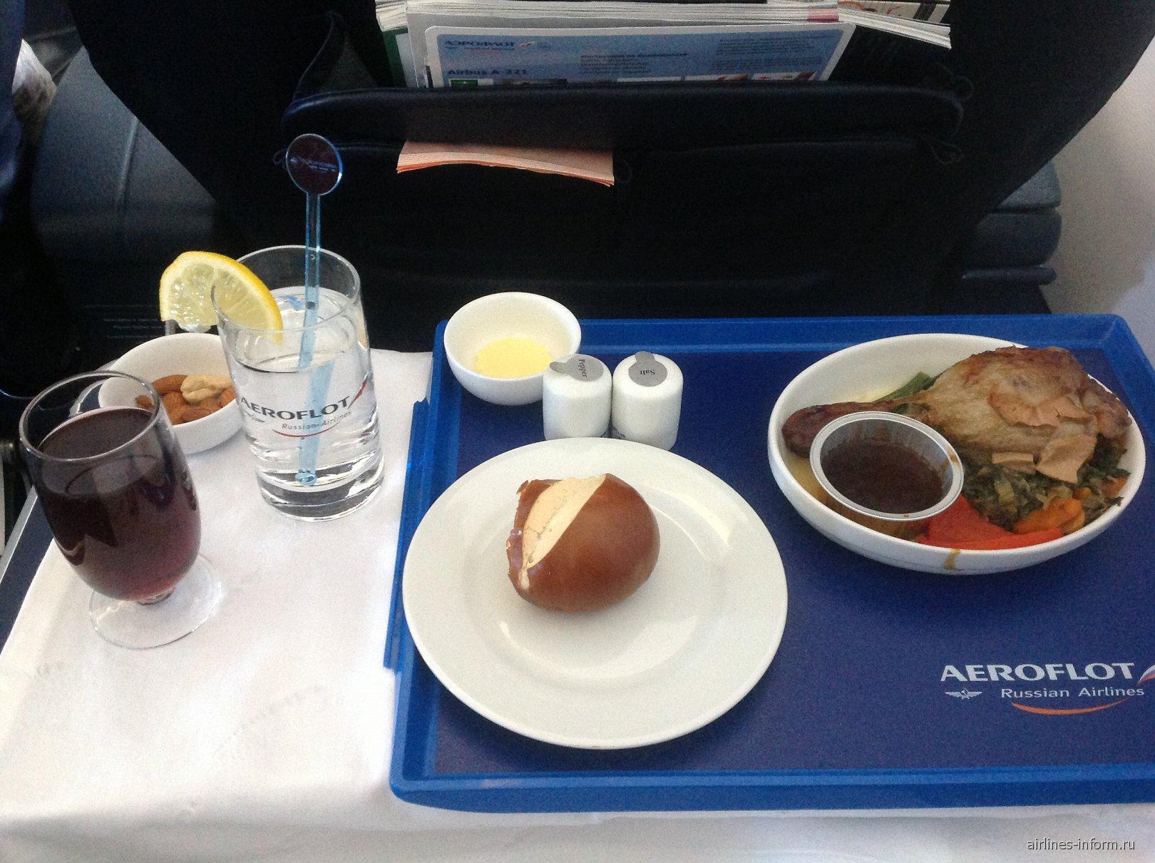 Питание в бизнес-классе Аэрофлота на рейсе Сочи-Москва