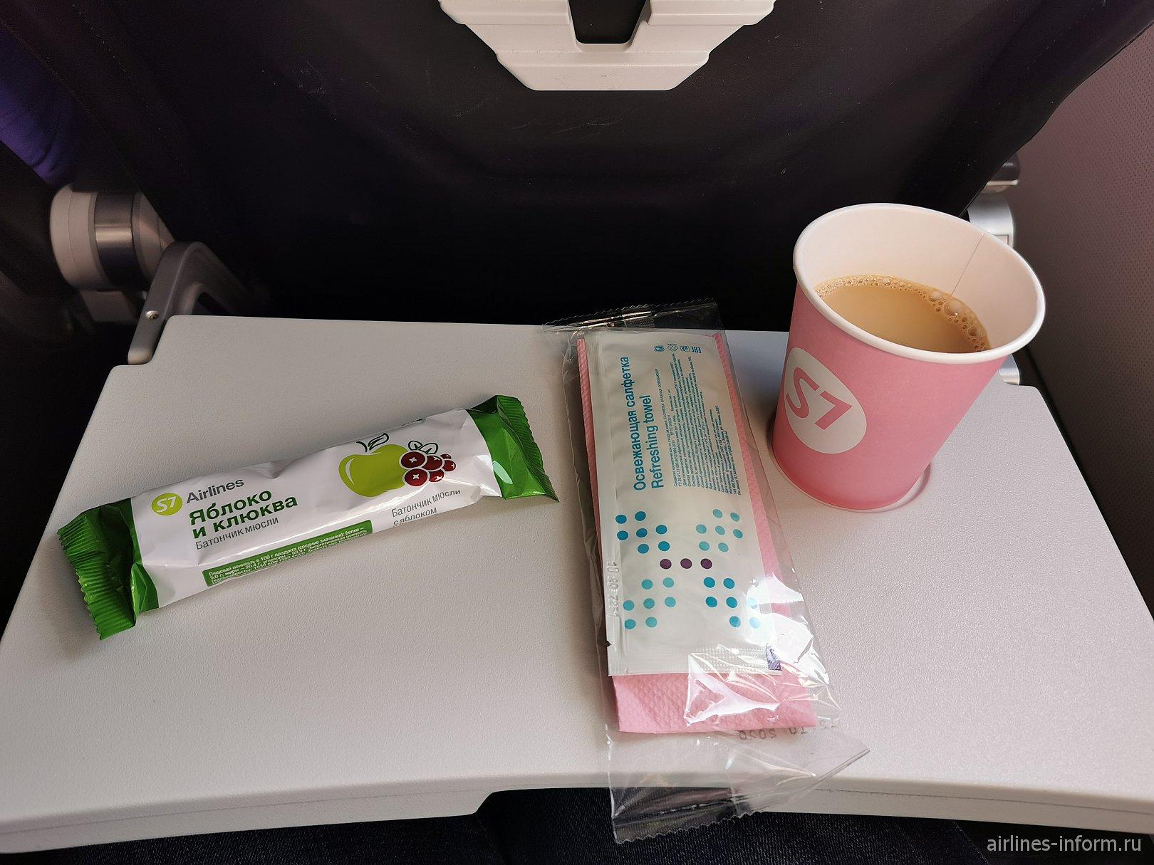 Бортовое питание на рейсе Москва-Симферополь авиакомпании S7 Airlines