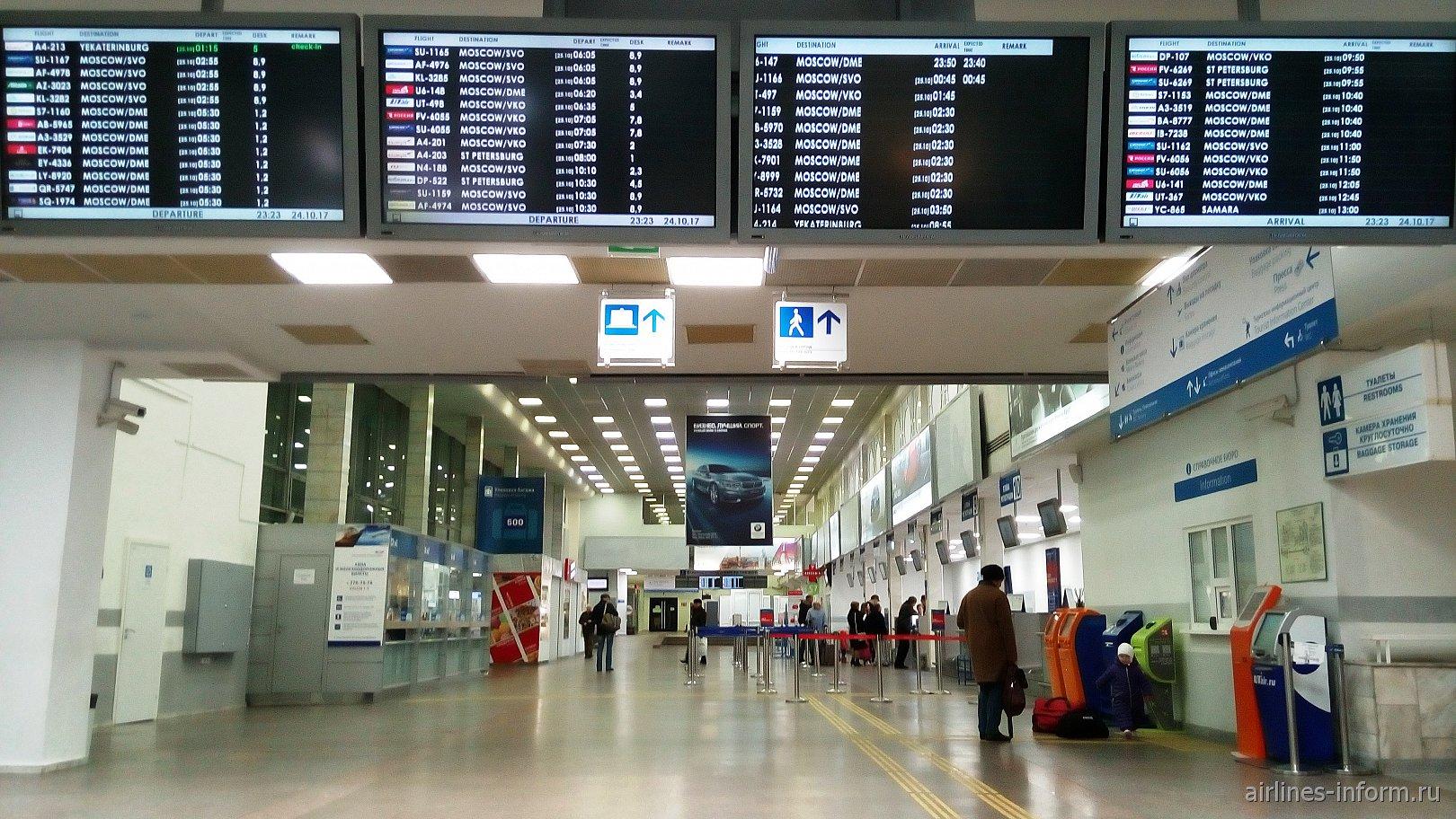 Зона регистрации в аэропорту Ростов-на-Дону