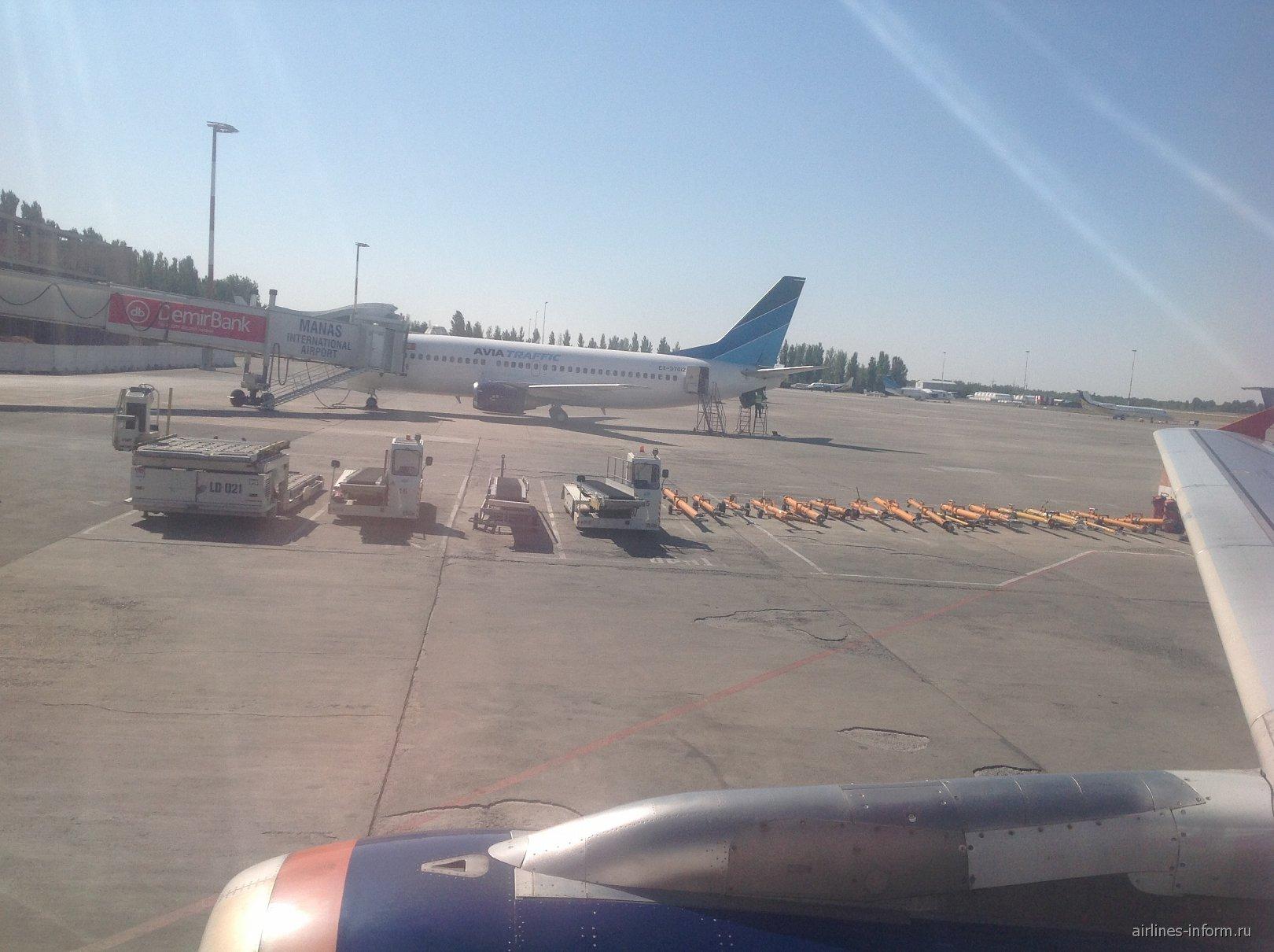 В аэропорту Бишкек