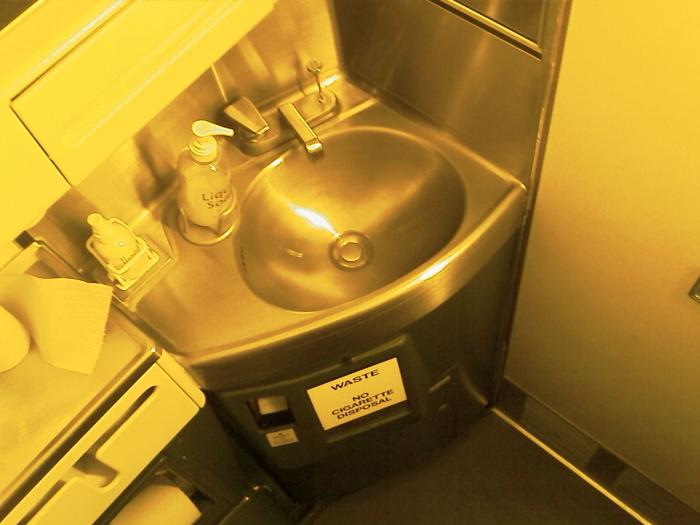 Lavatory of McDonnell Douglas MD-80