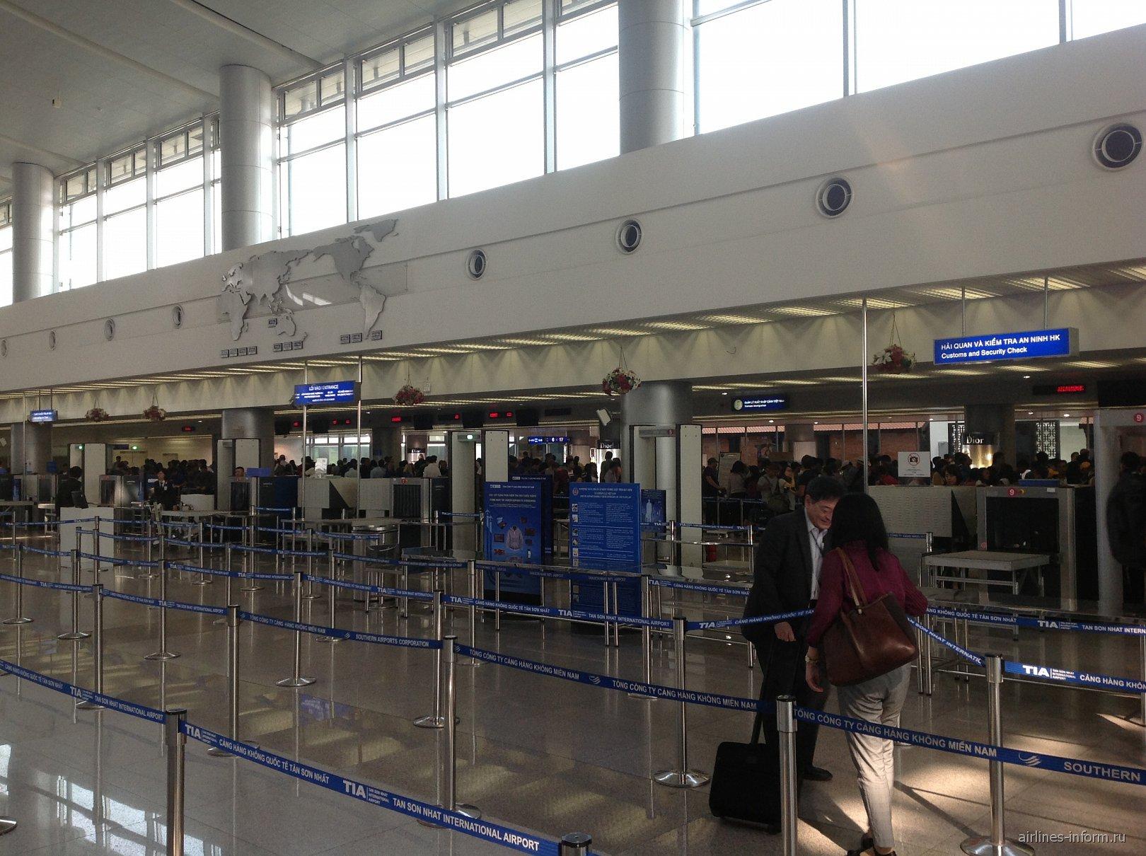 Зона контроля в аэропорту Хошимин Тан Сон Нхат