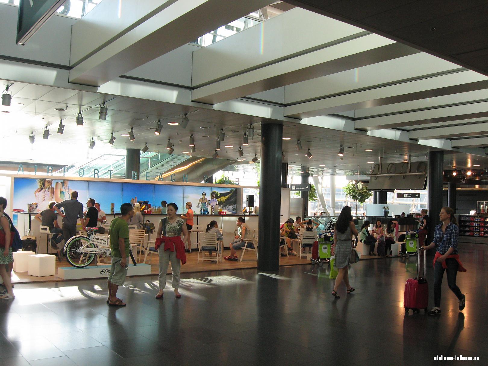 Центральная часть терминала