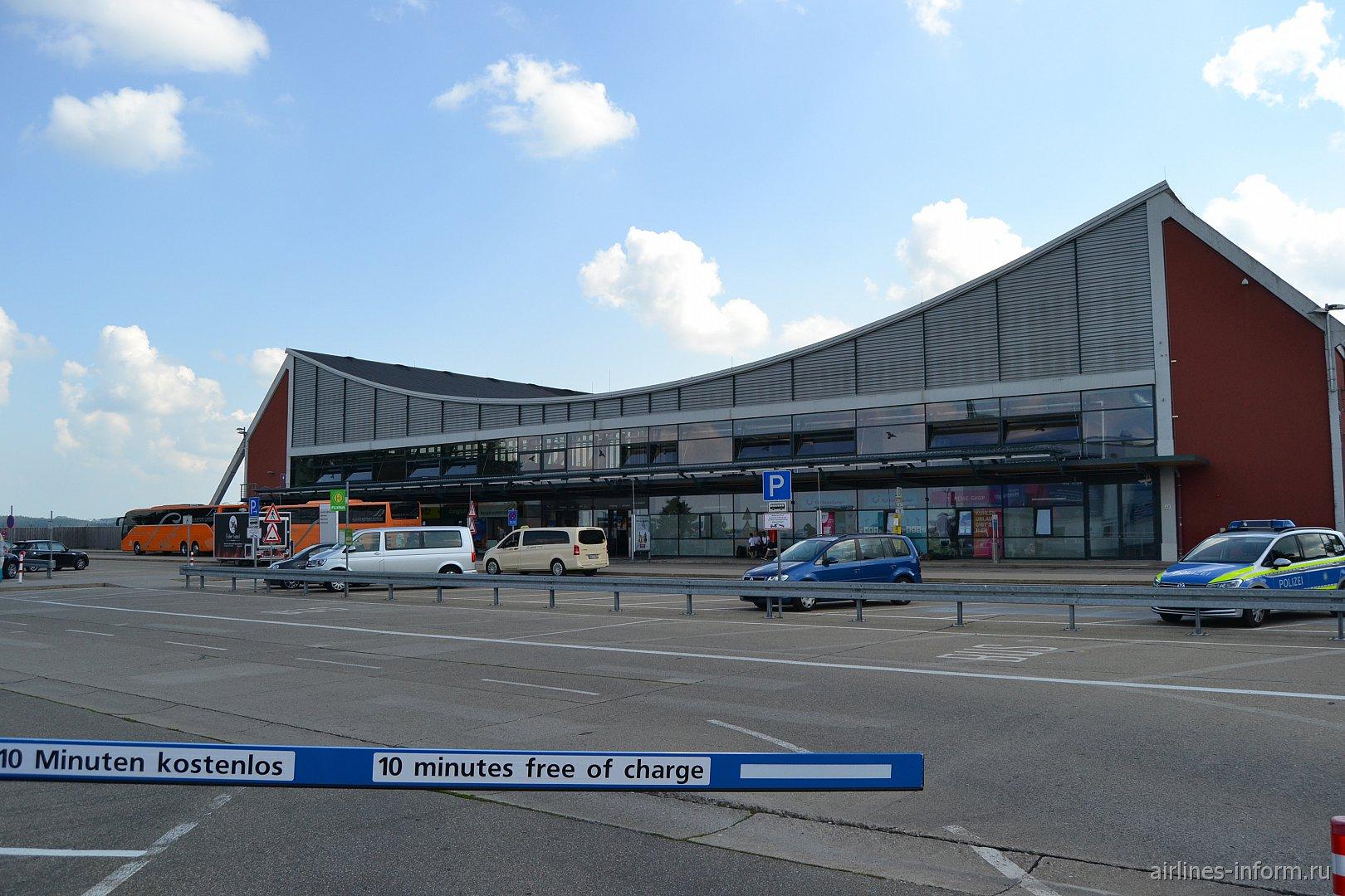 Пассажирский терминал аэропорта Мемминген