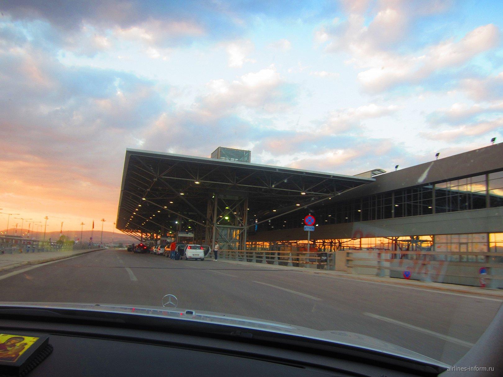 Аэровокзал аэропорта Салоники