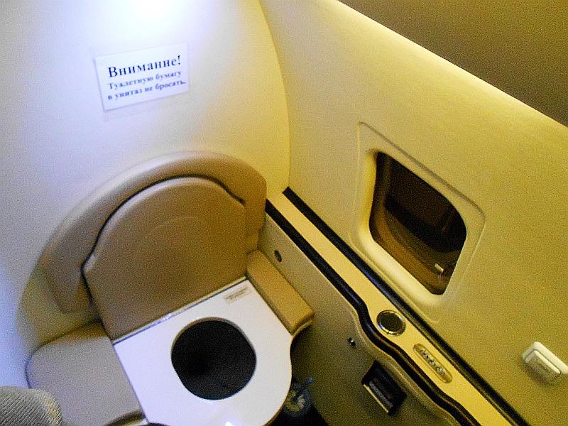 Туалет самолета Ту-134 авиакомпании Центр-Юг