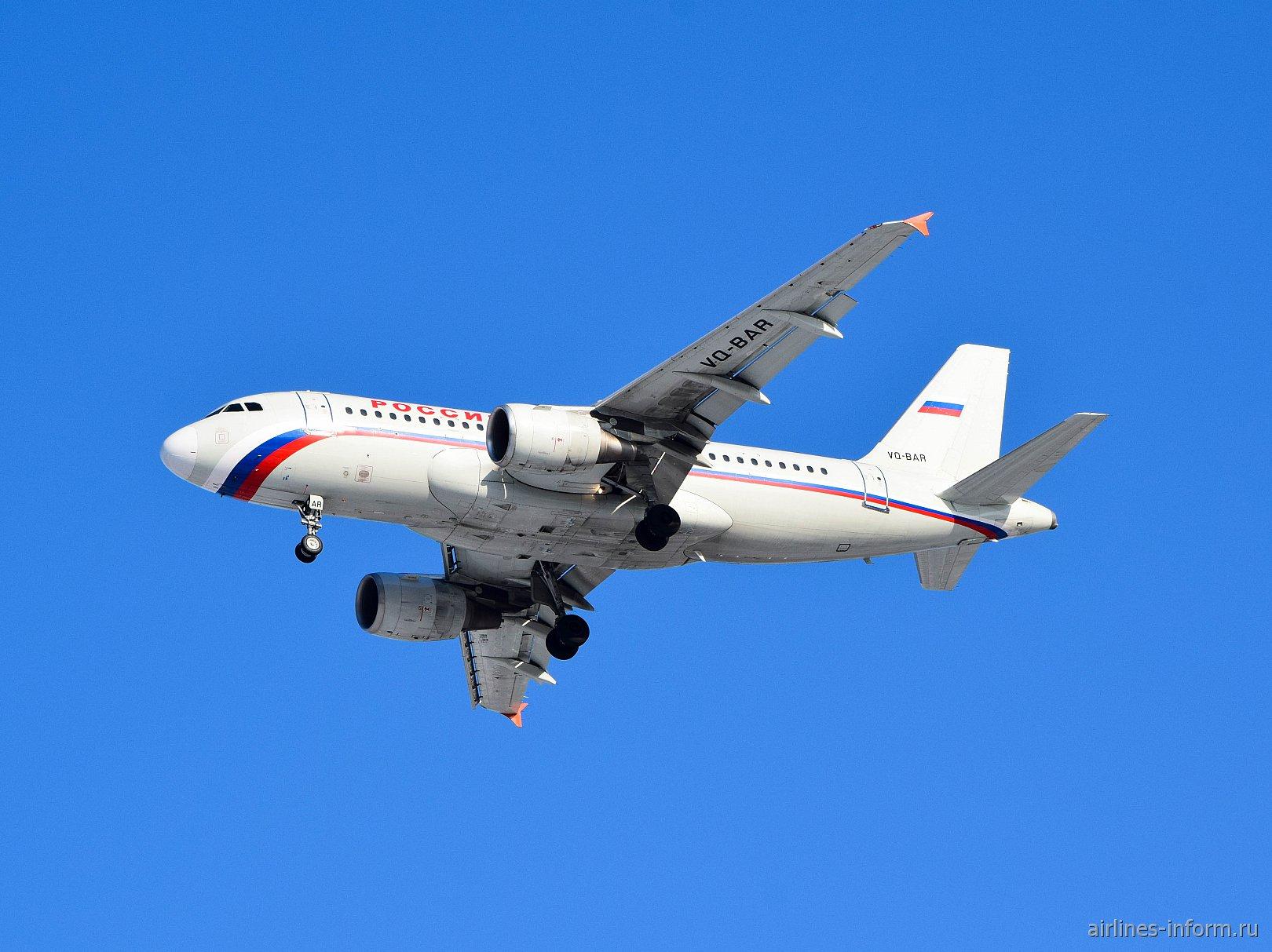 """Airbus A319 VQ-BAR авиакомпании """"Россия"""""""