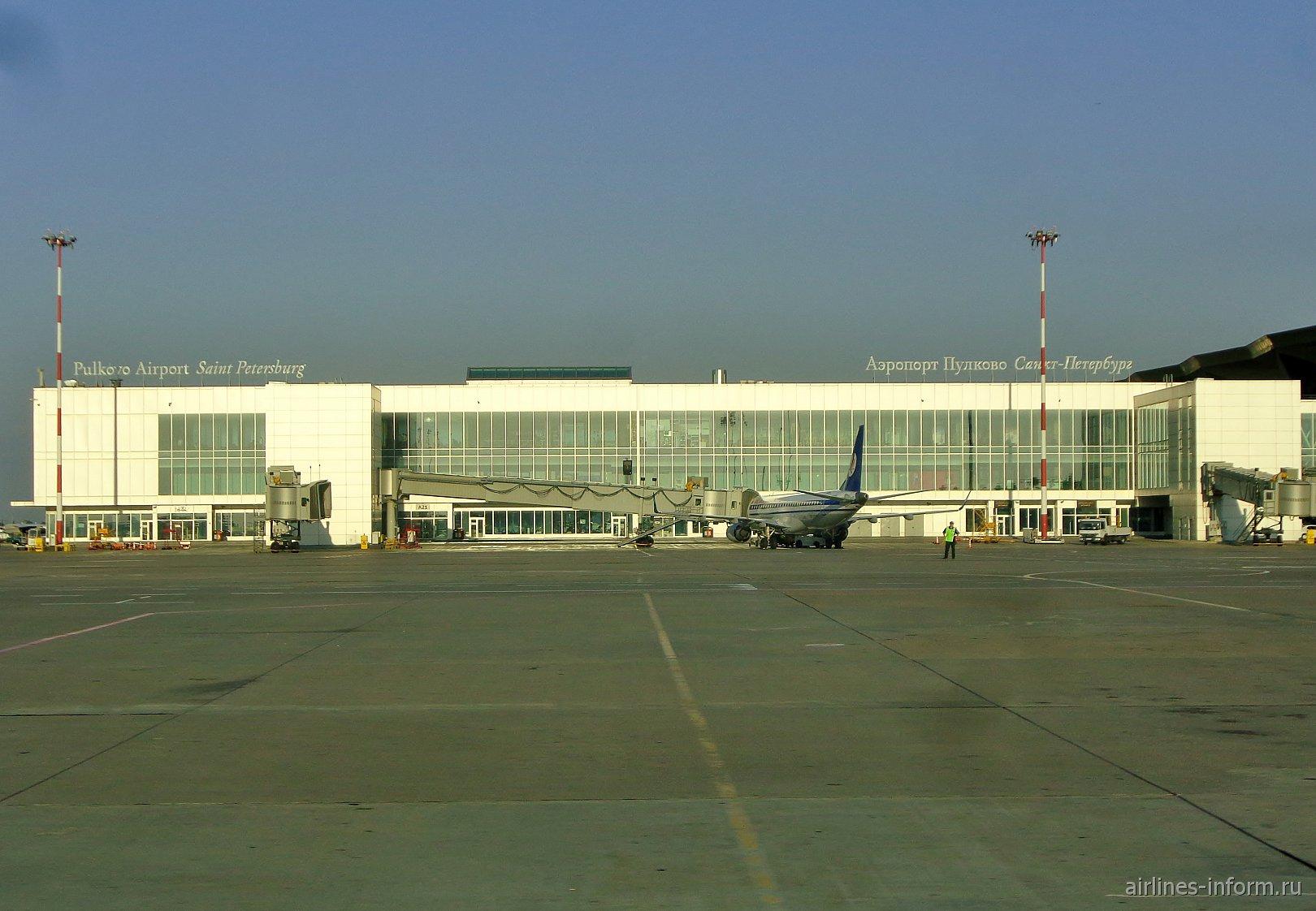 Международный сектор аэропорта Санкт-Петербург Пулково