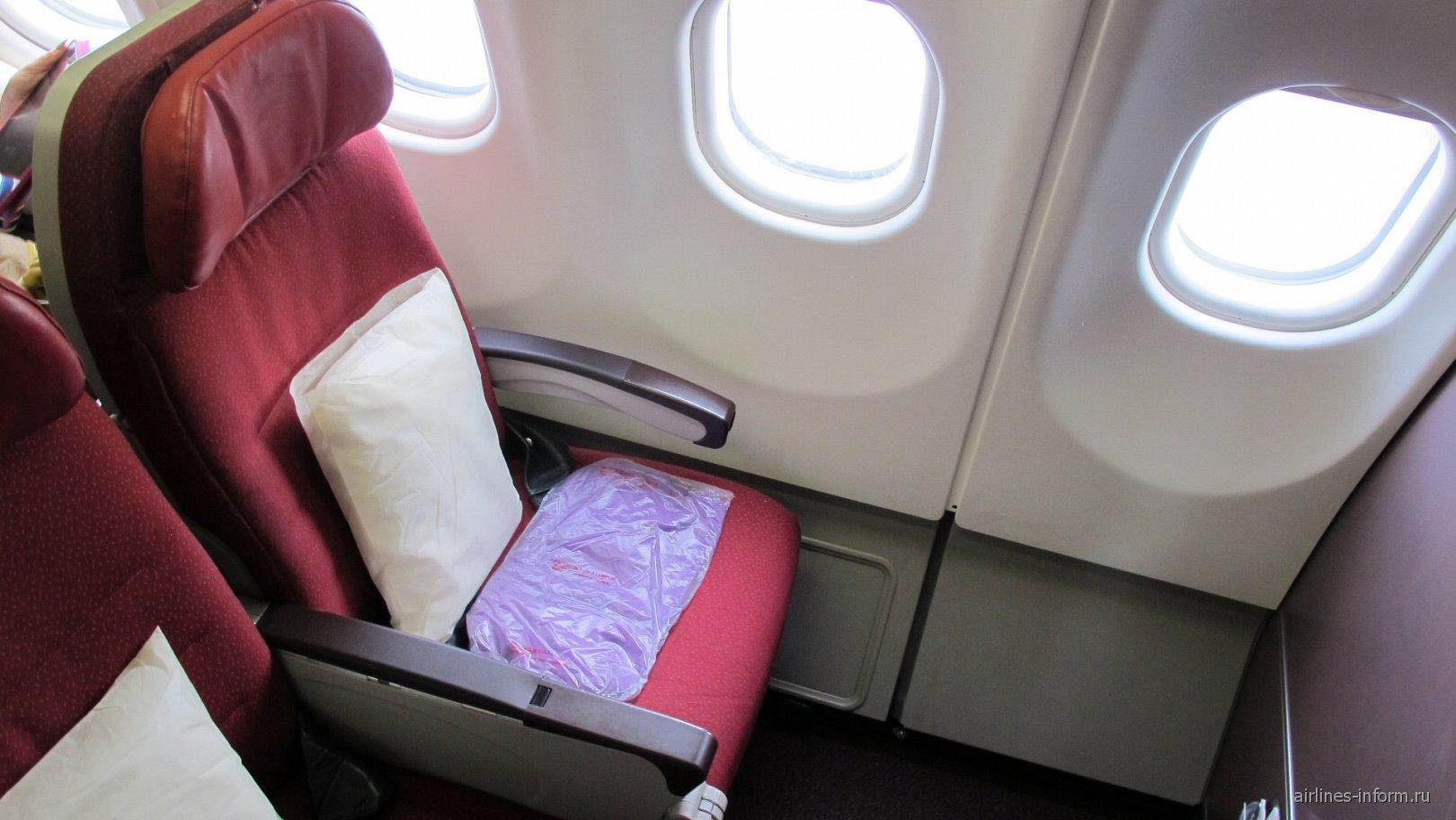Место в 1-м ряду эконом-класса в самолете Airbus A330-300 Malaysia Airlines