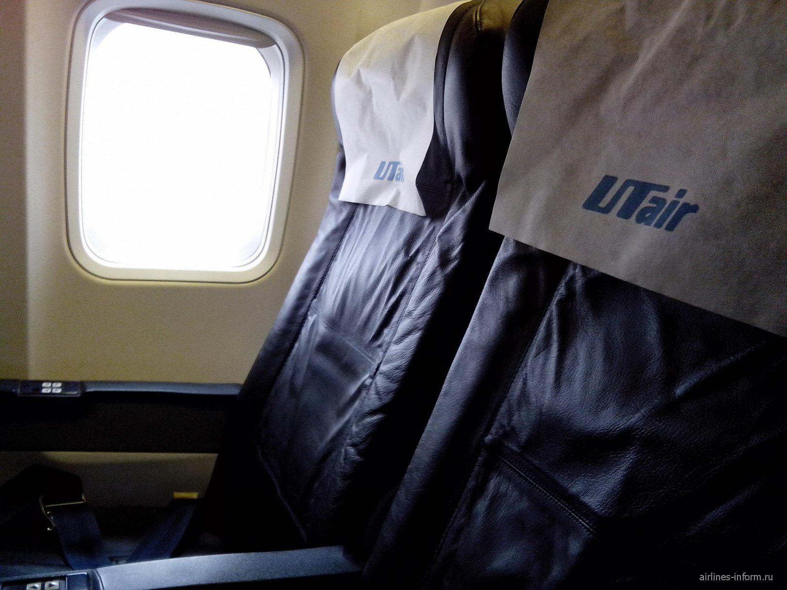 Чартерный рейс Омск-Анталия с Ютэйр
