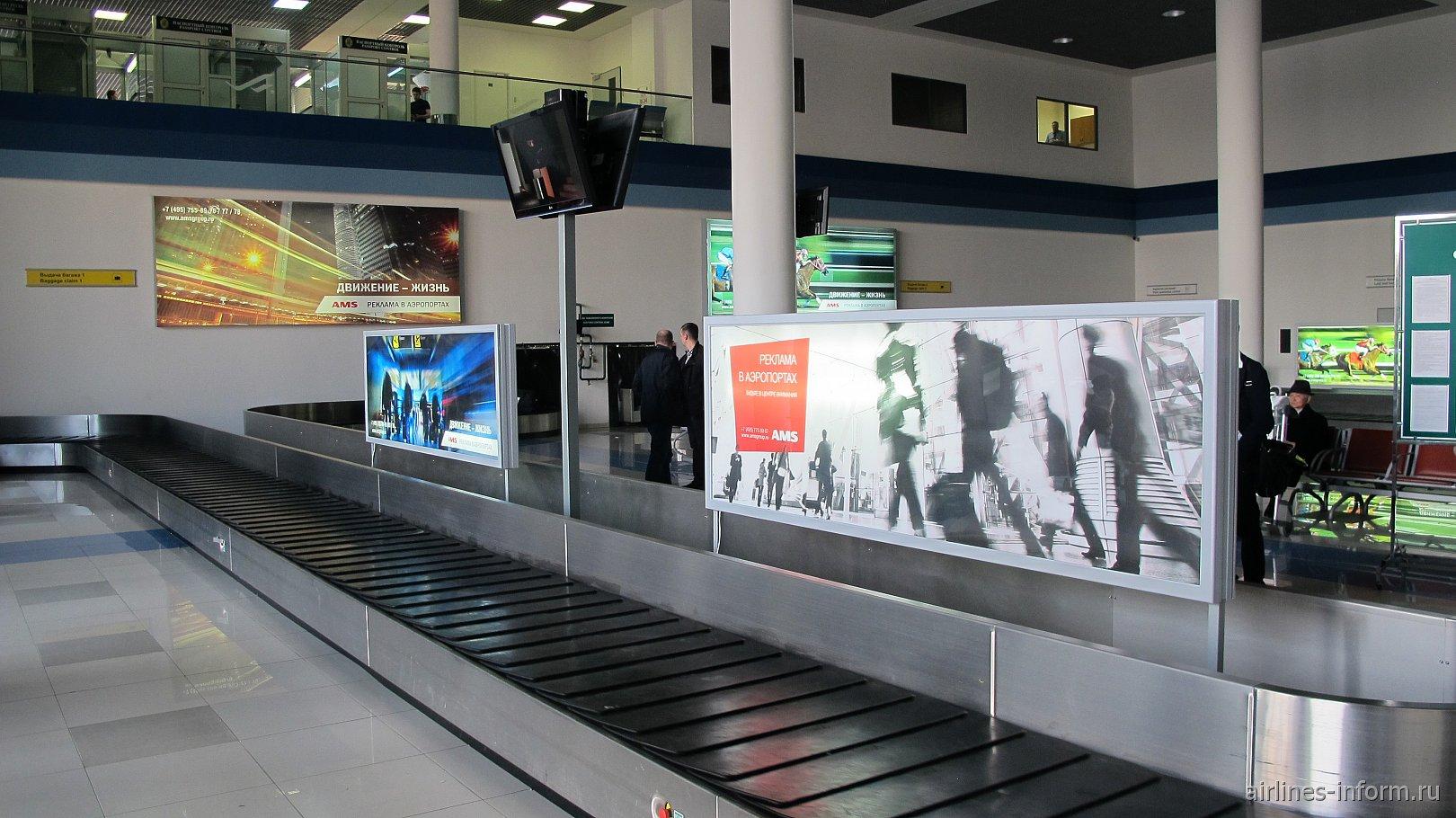 Зал выдачи багажа в аэропорту Владивосток Кневичи
