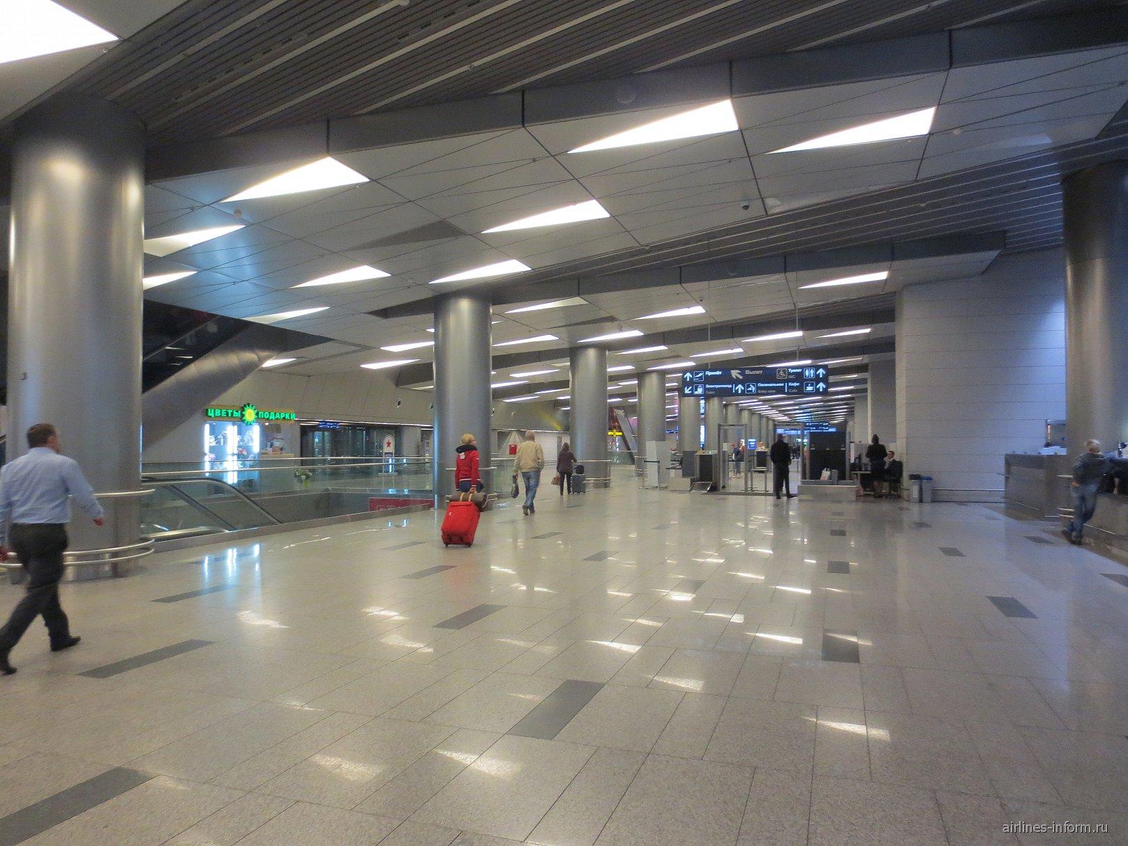 Переход в зоне прилета терминала А аэропорта Внуково