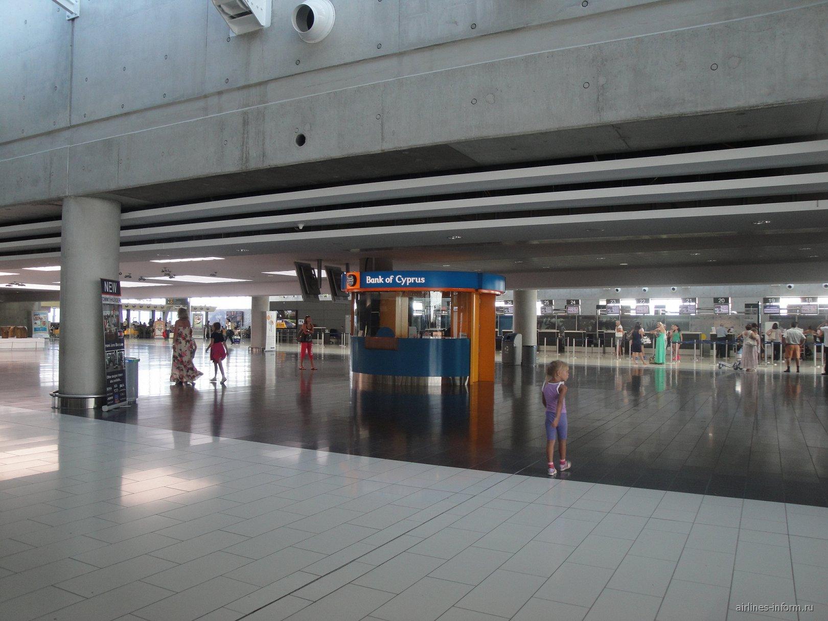 Зона вылета в аэропорту Ларнака