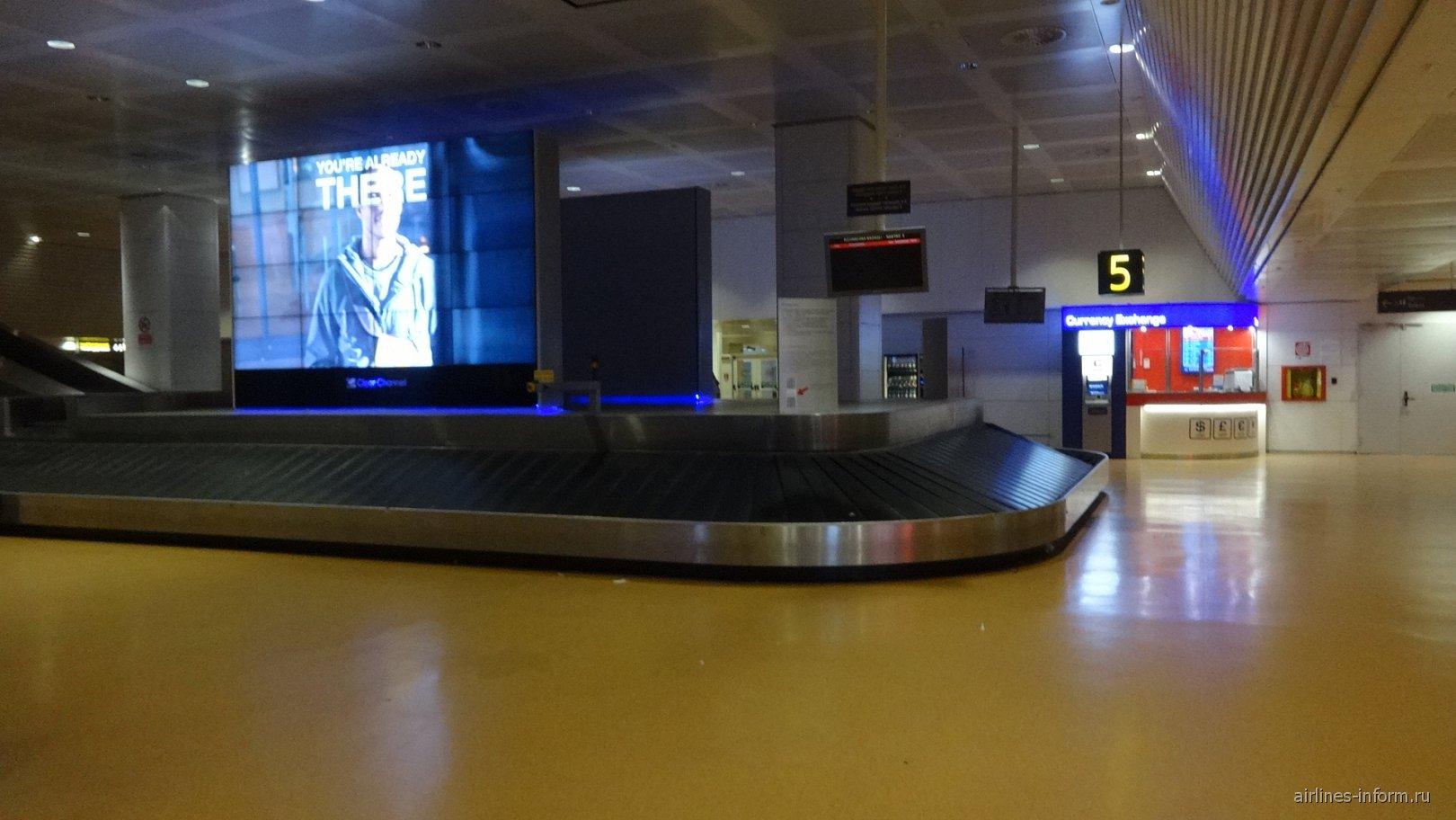 В аэропорту Венеции