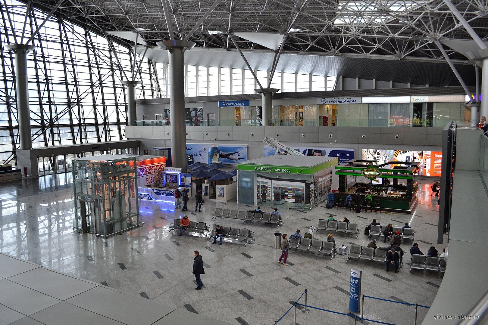 Зал ожидания в терминале А аэропорта Москва Внуково