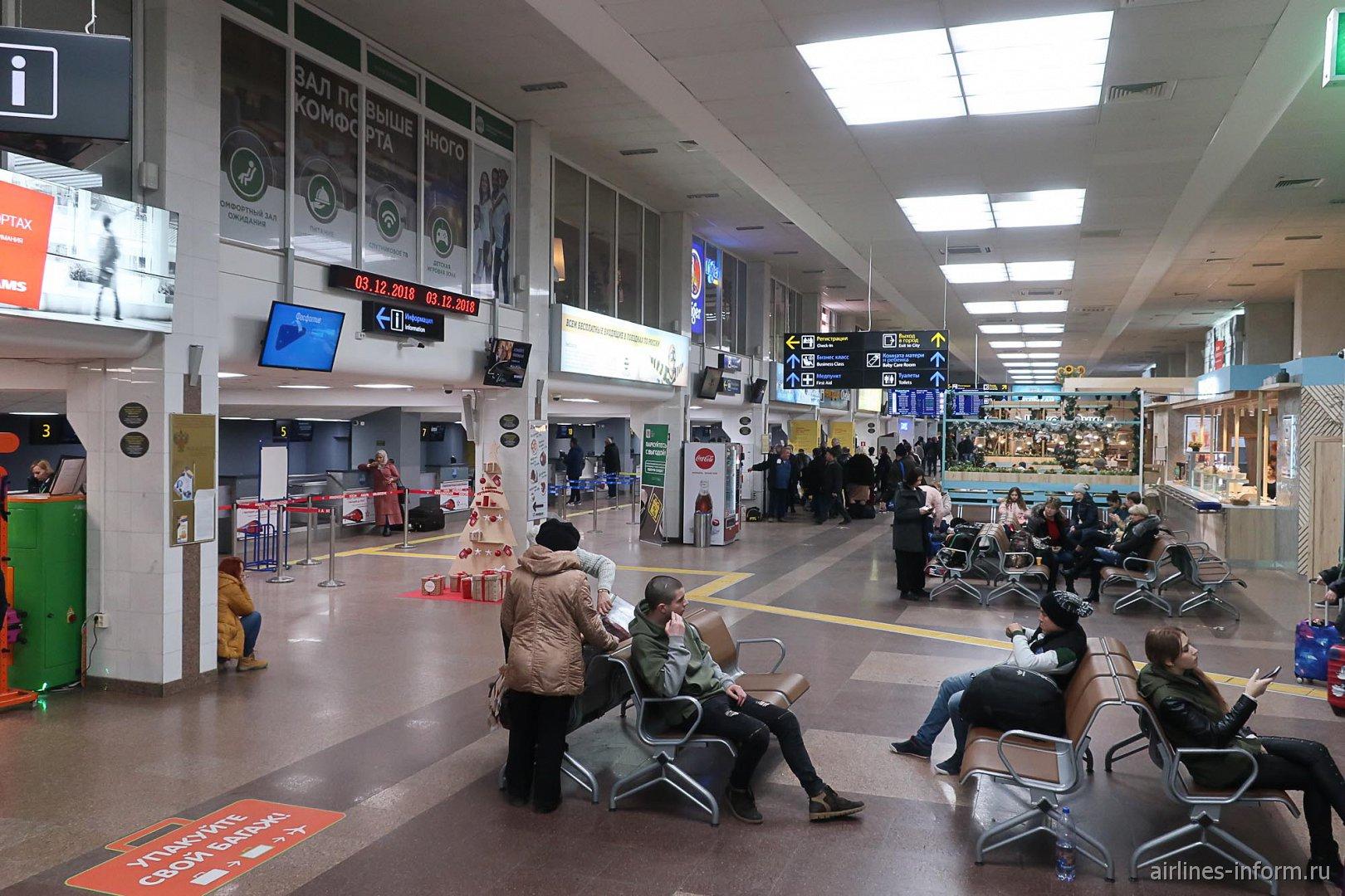 В аэровокзале аэропорта Краснодар Пашковский