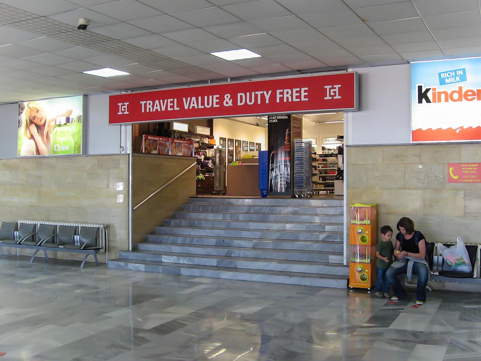 Магазин Duty Free в аэропорту Бургас
