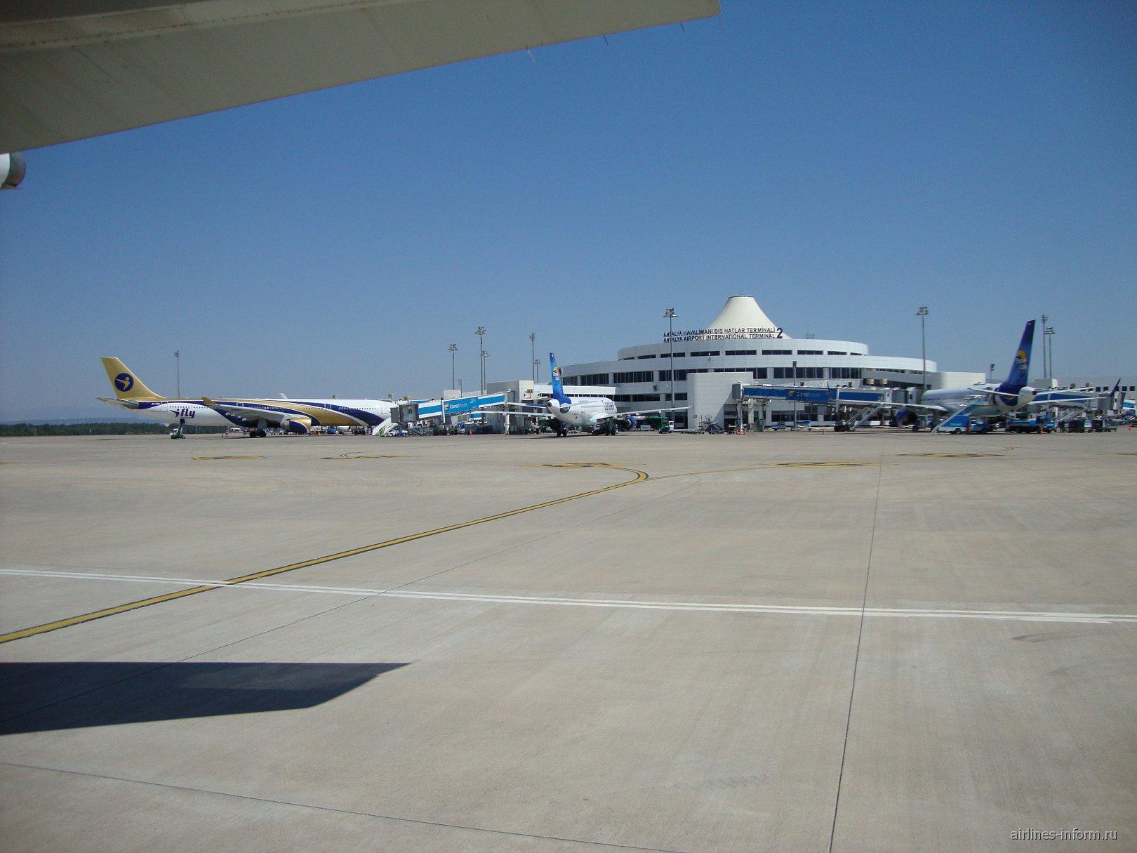 В аэропорту Антальи