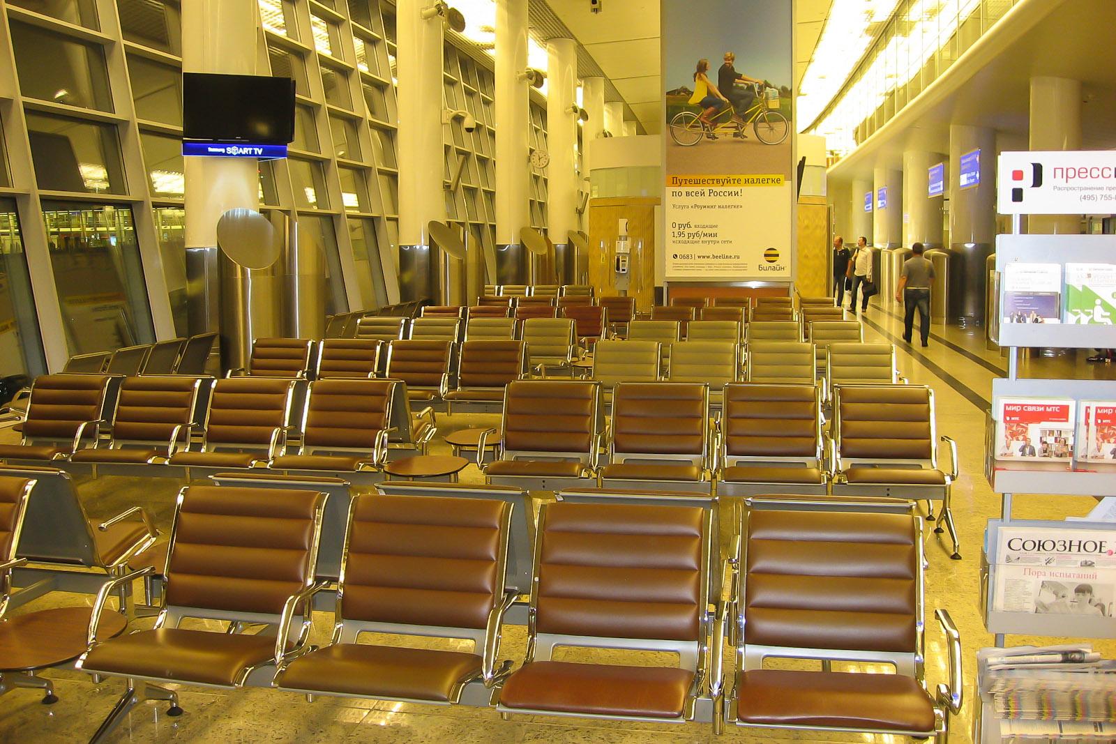 Зал ожидания перед вылетом в терминале Д аэропорта Шереметьево