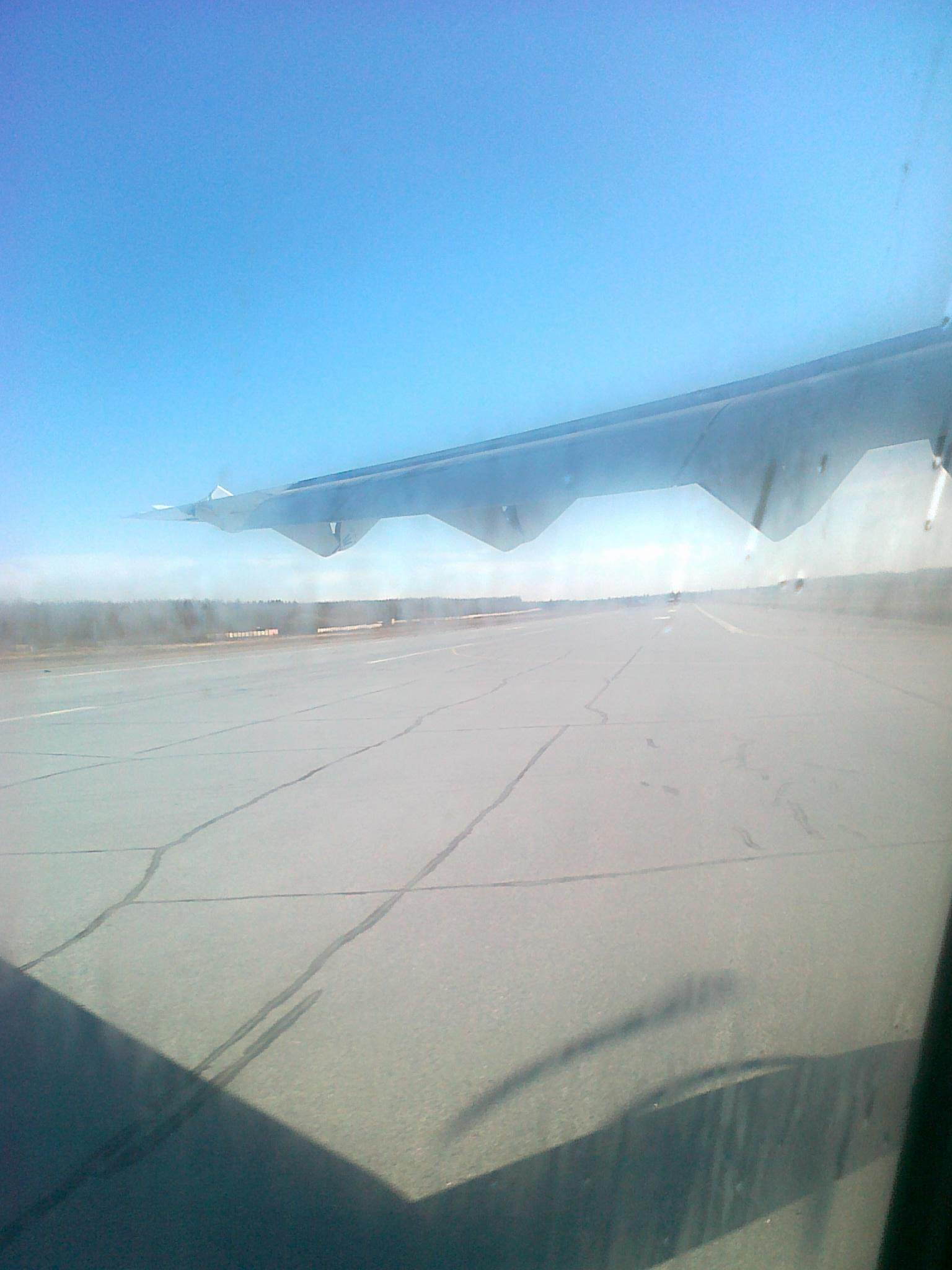Рейс Тюмень-Ханты-Мансийск авиакомпании ЮТэйр-Экспресс