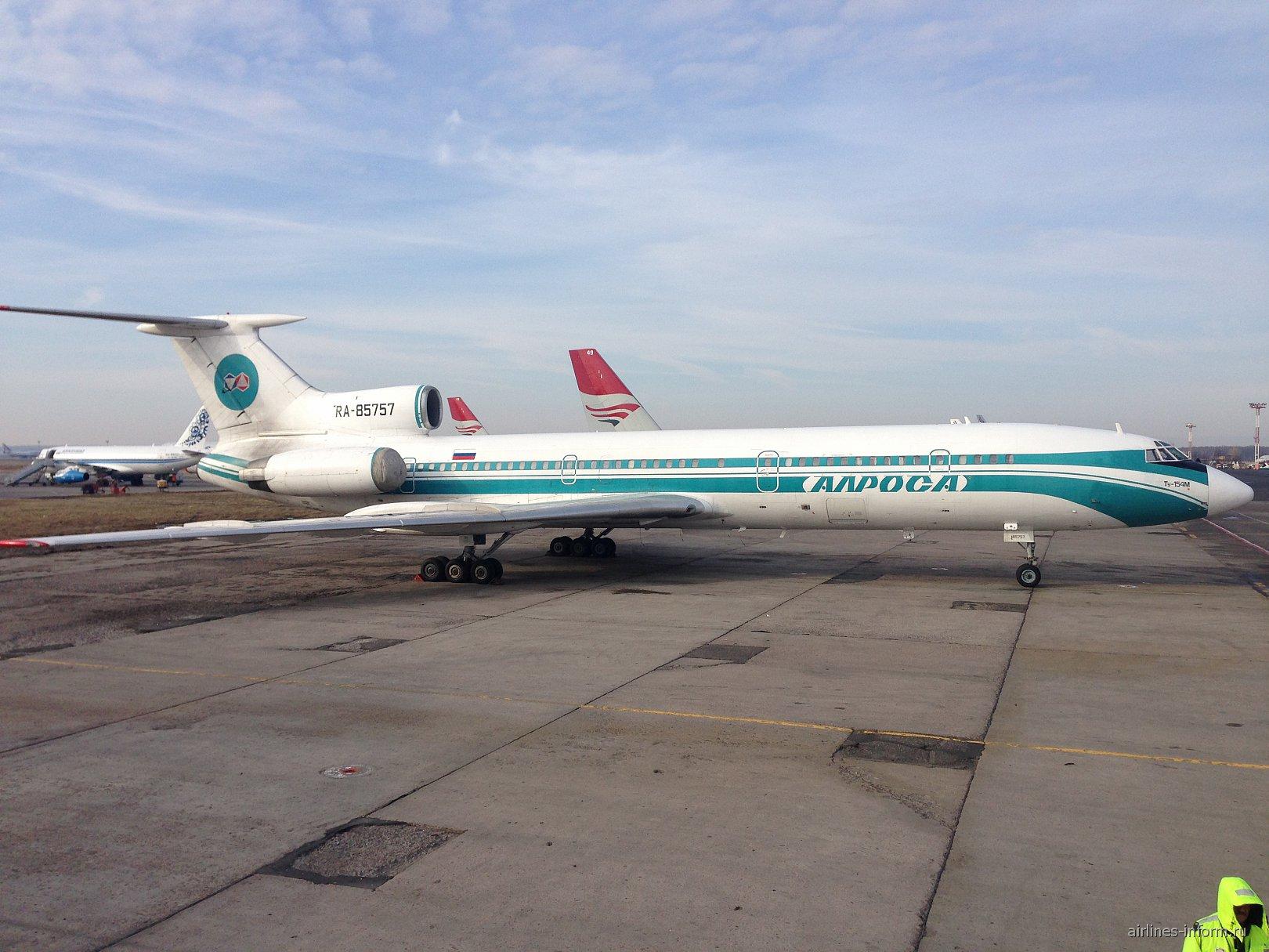 """Ту-154 RA-85757 авиакомпании """"Алроса"""" в аэропорту Домодедово"""