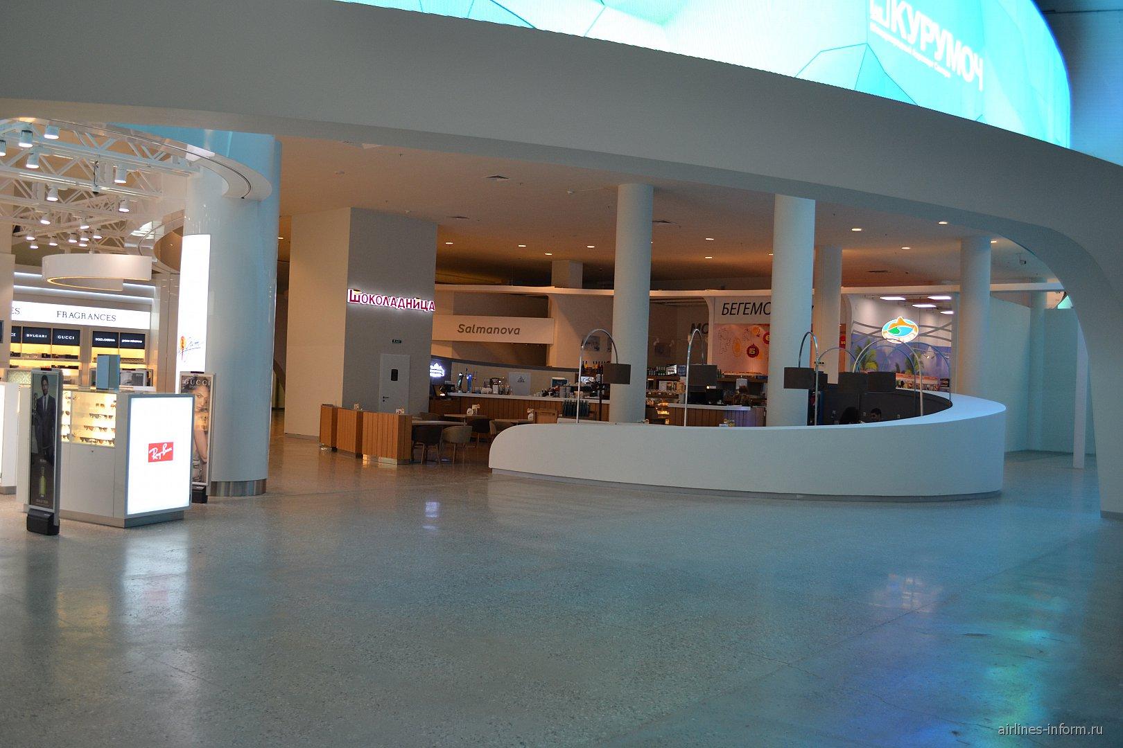 Кафе в чистой зоне аэропорта Самара Курумоч
