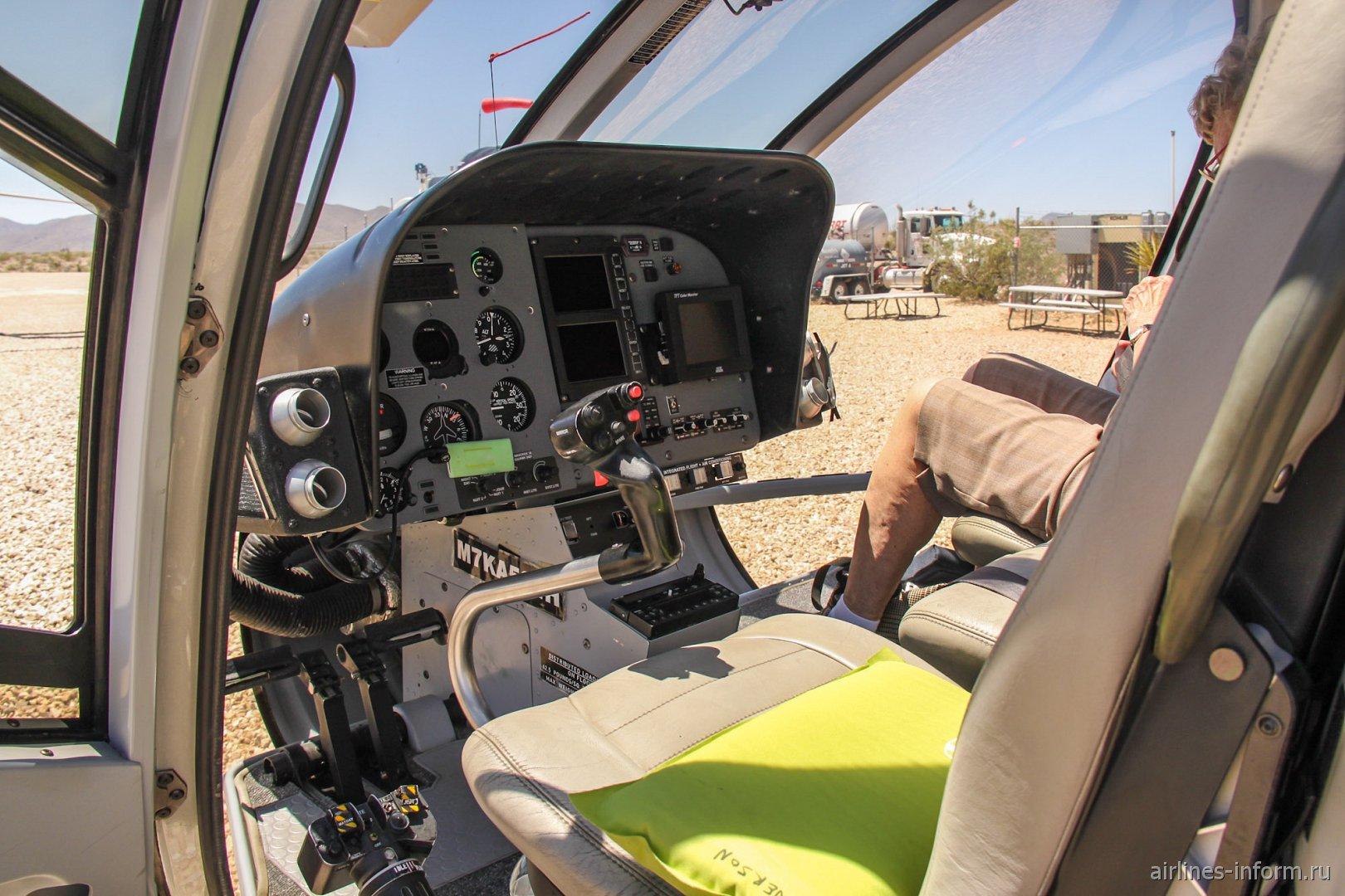 Пилотская кабина вертолета Еврокоптер EC.130