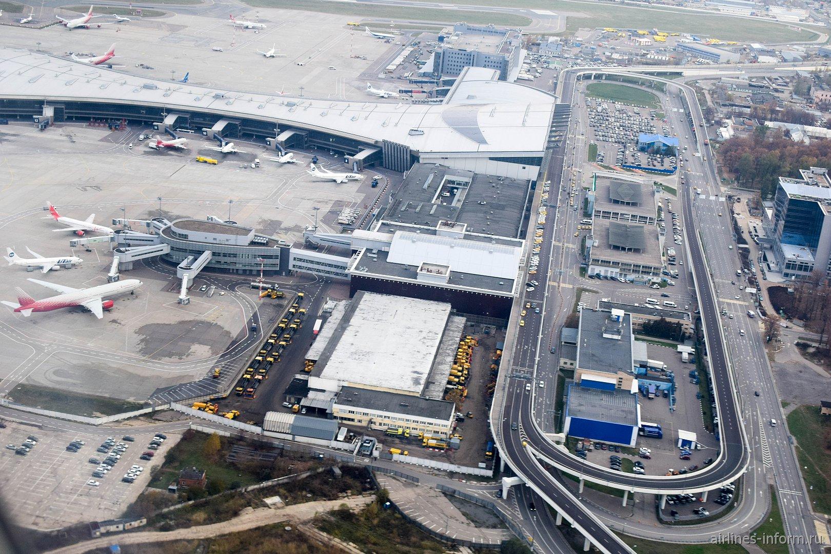 Привокзальная площадь аэропорта Внуково