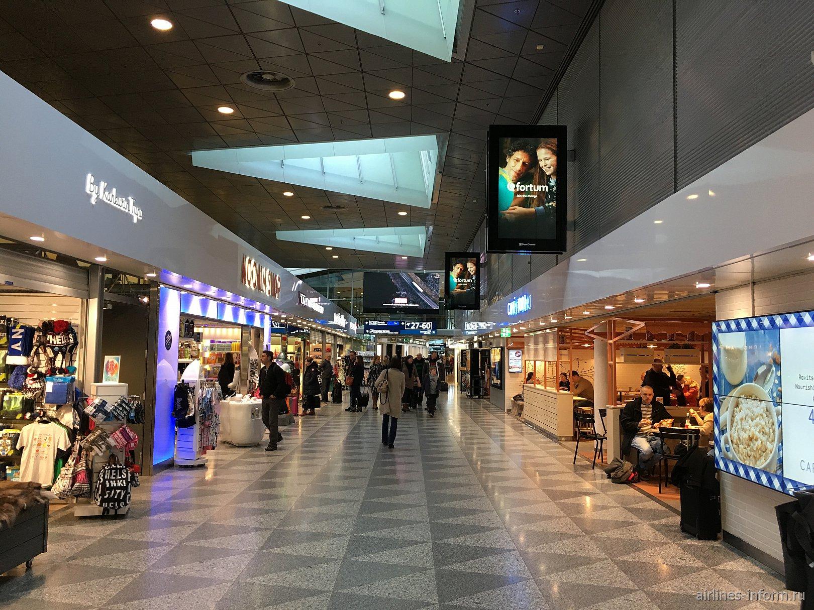 Торговая галерея в чистой зоне терминала 2 аэропорта Хельсинки Вантаа