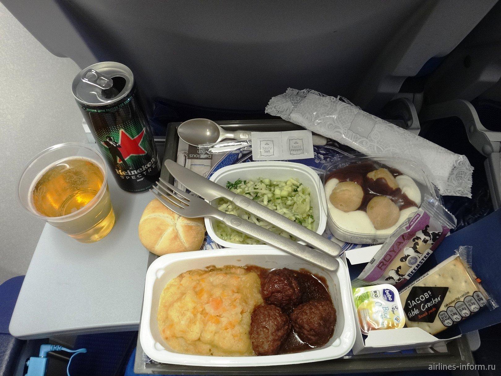 Бортпитание на рейсе Амстердам-Хьюстон авиакомпании KLM
